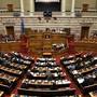 """Mazedonien soll künftig """"Nordmazedonien"""" heissen. Das griechische Parlament hat dem Vertrag zur Umbenennung des Landes zugestimmt."""