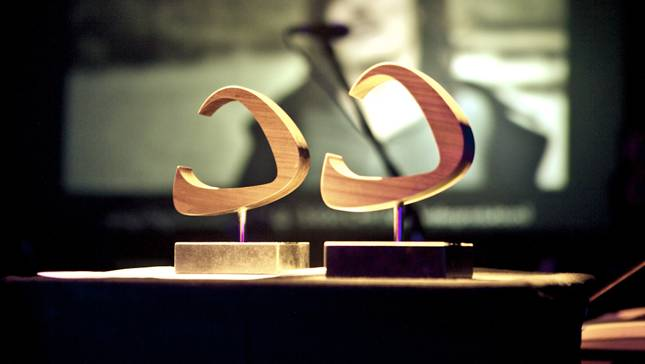 Um diese beiden Trophäen geht es: Wer wird in diesem Jahr zum Träger des Basler Pop-Preises erkoren?