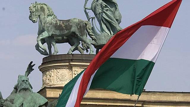 Ungarn senkt Leitzins (Symbolbild)