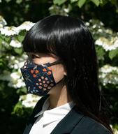 Das Schweizer Label lässt die Masken in Hongkong in kleinen Stückzahlen produzieren. Inklusive austauschbarer Filter für 30 Anwendungen. Ab 33 Franken.