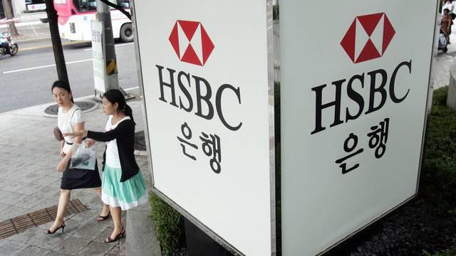 Gutes Asiengeschäft beschert hohen Gewinn: Das HSBC-Logo in Seoul, Südkorea (Archiv)