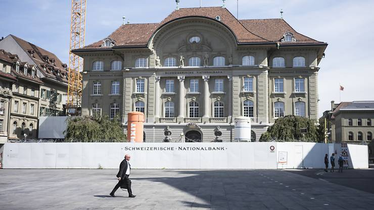 Schweiz im vierten Quartal erneut mit hohem Leistungsbilanzüberschuss. (Archiv)