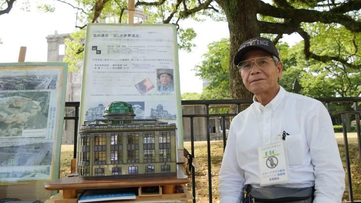 Okihiro Terao, Hiroshima-Überlebender: «Obama stammt aus Hawaii, dort liegt auch Pearl Harbor. Nicht ein politischer Repräsentant aus Japan hat es jemals nach Hawaii geschafft, um sich für den Angriff zu entschuldigen.»