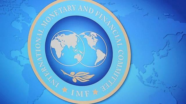 Logo des Internationalen Währungsfonds (IWF)