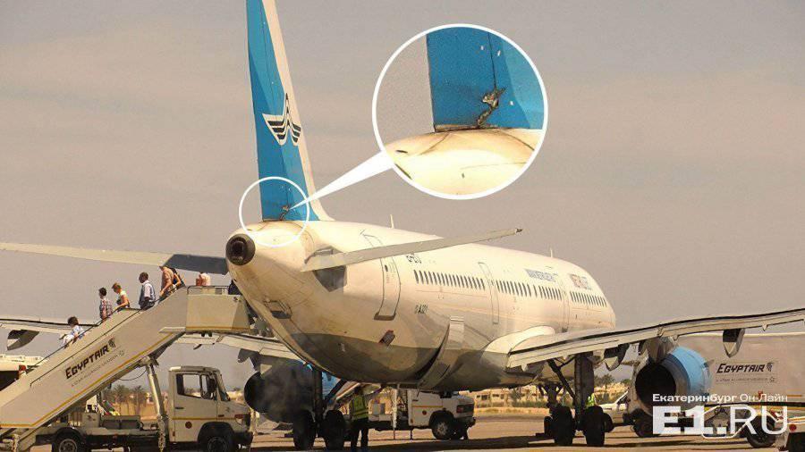 Das mumasslich beschädigte Seitenleitwerk der Unglücksmaschine. Bild: Eu.ru