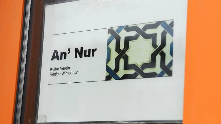 Eingang der Moschee in Winterthur: Der Kulturverein An'Nur wird aufgelöst. (Archivbild)