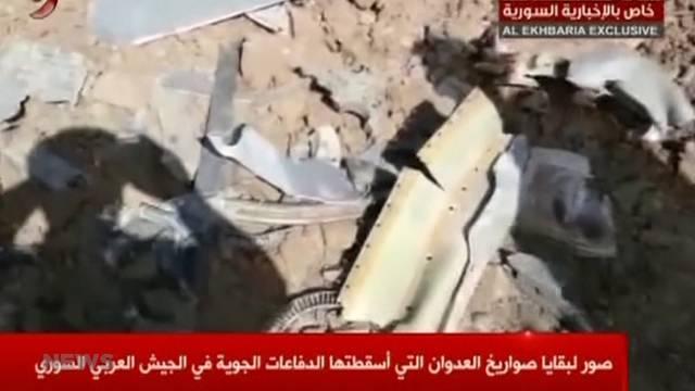 Westen verübt Luftschlag auf Syrien