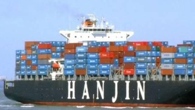 Piraten haben den südkoreanischen Frachter vermutlich in ihre Gewalt gebracht (Archiv)