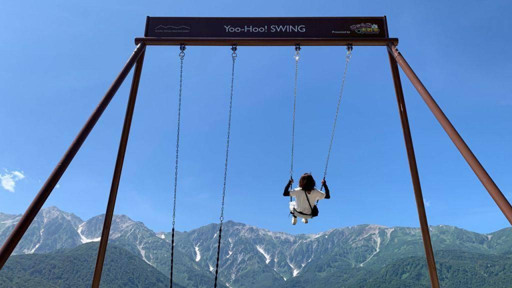 Wie Heidi in den Alpen: Bergschaukel begeistert Japaner
