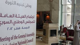 Blick ins Konferenzzentrum in Doha (Symbolbild)
