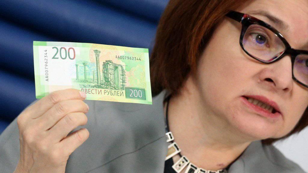 Antike griechische Ruinen auf der Krim sind auf der neuen Banknote abgebildet: Das Volk habe das Motiv gewählt, sagt Notenbankchefin Nabiullina.