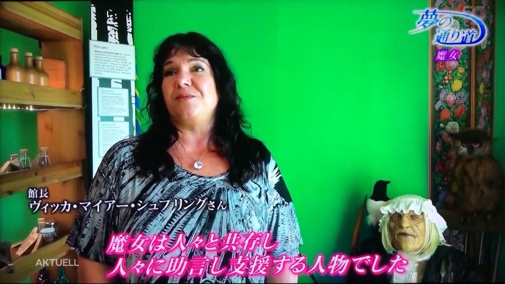 Gränicher Hexenmuseum im japanischen Fernsehen