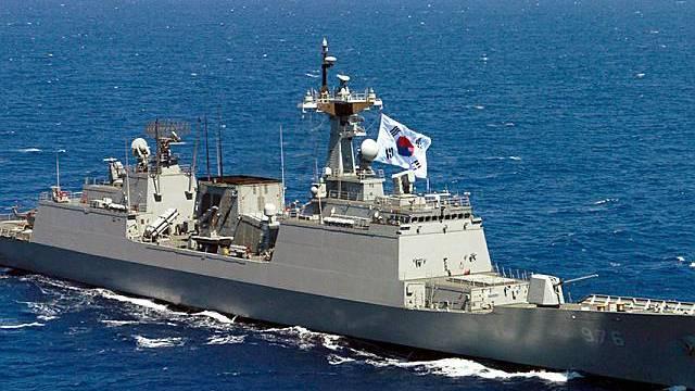 Südkoreanisches Kriegsschiff soll Seegrenze verletzt haben (Archiv)