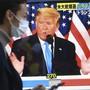 Donald Trump kann sich nach wie vor der Loyalität seiner Partei sicher sein. Nur: wie lange noch?