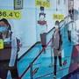 Schüler in Wuhan werden mit Thermokameras überwacht.