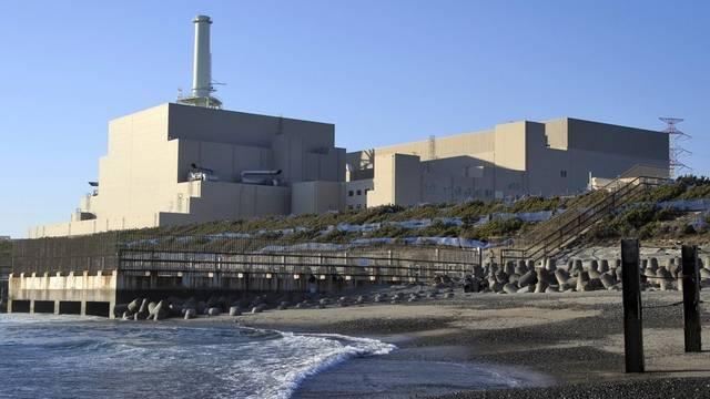 Japanische Atomreaktoren sollen nach 40 Jahren ausser Betrieb gehen (Archiv)