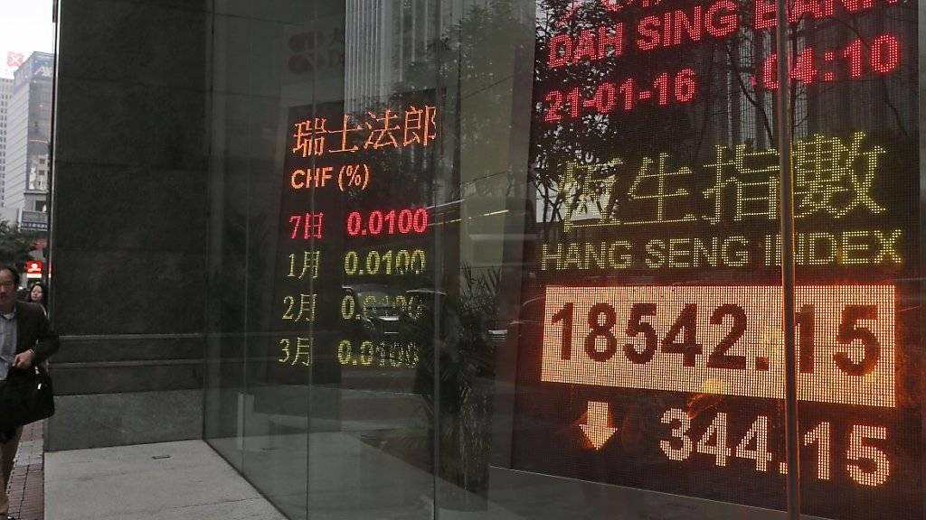 Keine Panik trotz sinkender Indices: Der Präsident der Handelskammer Schweiz-China relativiert die jüngsten Verluste an Chinas Börsen. (Symbolbild)