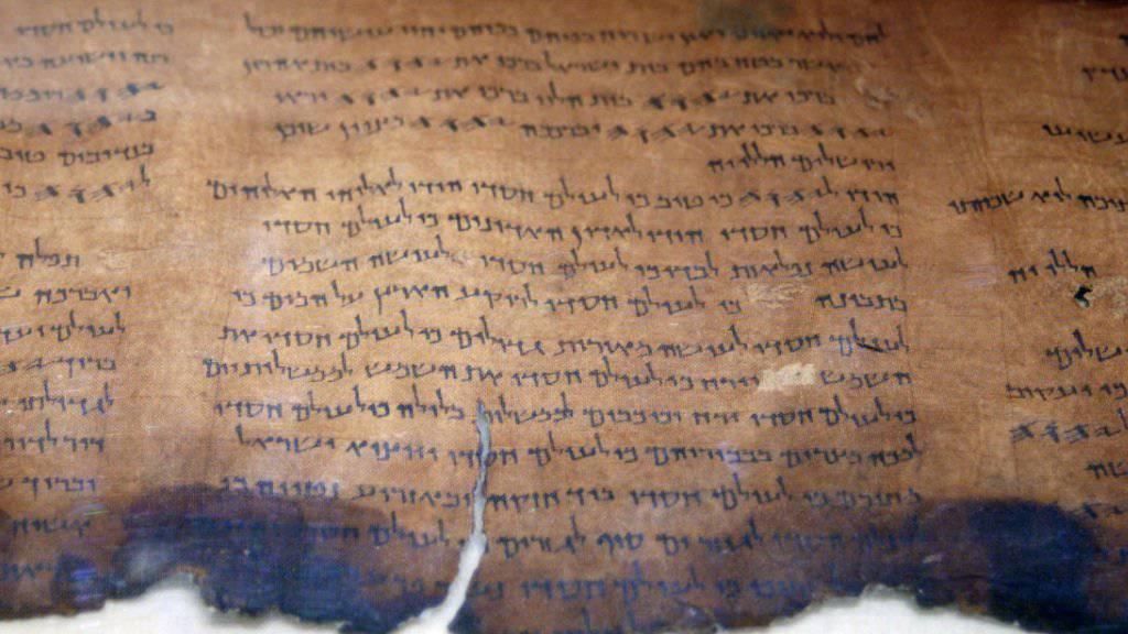 Neue Schriftzeichen auf alten Rollen entdeckt