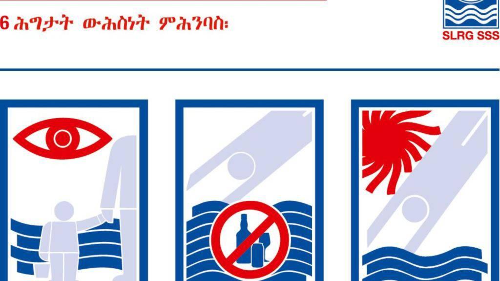 Drei der sechs Baderegeln übersetzt auf Tigrinya. Die Tafeln sind daneben auch auf Arabisch, Somalisch, Tamilisch, Englisch, Serbokroatisch und Portugiesisch verfügbar.