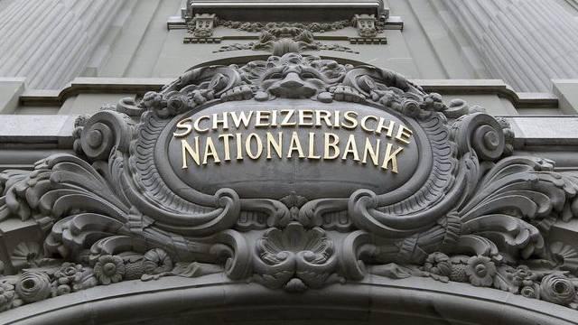 Weist im Halbjahr einen Milliardengewinn aus: die Schweizerische Nationalbank (Archiv)