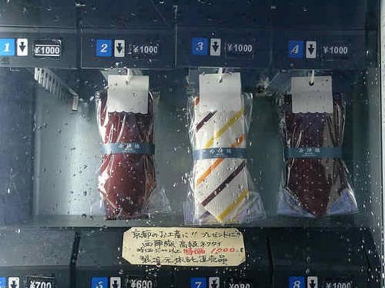 Krawatten-Automat: Am Morgen die Krawatte zu Hause vergessen? Kein Problem!