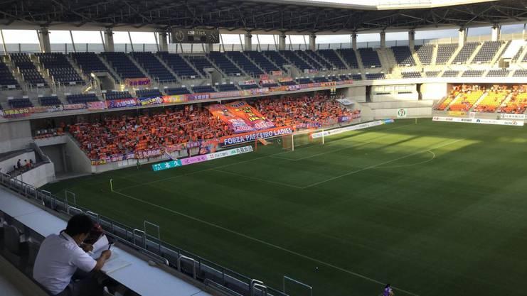 Nagano spielt im 2015 eröffneten «Minami Sports Park Stadium».