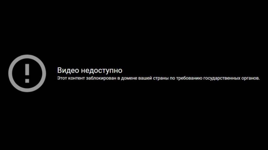 Youtube sperrt auf Druck Moskaus Protestwahl-Video