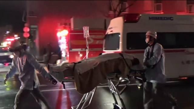Mehrere Dutzend Verletzte bei Explosion in Japan