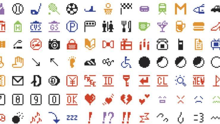 Das Museum of Modern Art in New York hat die 176 Original-Emojis in seine Sammlung aufgenommen.