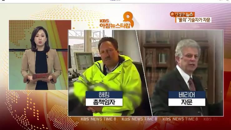 Laut dem Fernsehsender KBS habe Markus Häring und ein anderer Experte namens Roy Barrier als Experte beim Bohrlochprojekte in Pohang gerarbeitet haben.
