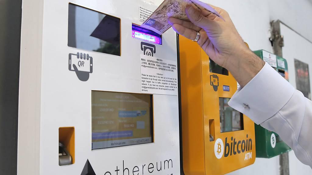 Noch nie war der Gesamtwert der Digitalwährungen so hoch (Archivbild).