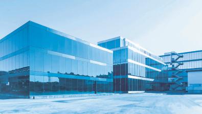 Der neue Siegfried-Hauptsitz in Zofingen