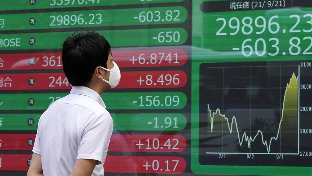 Nicht nur in Fernost hatte Evergrande die Finanzmärkte beunruhigt. (Archivbild)
