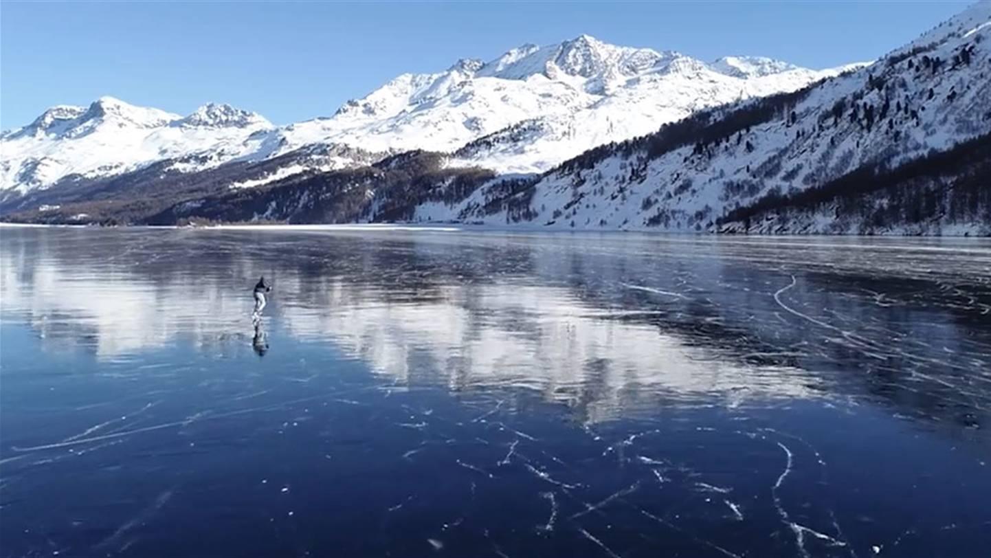 Oberengadiner See