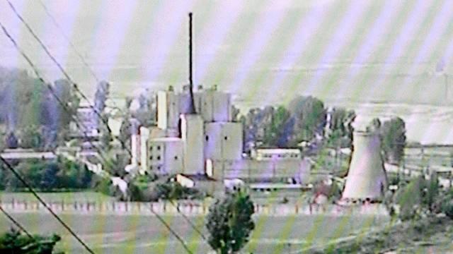 Die Atomanlage Yongbyon (Archiv)