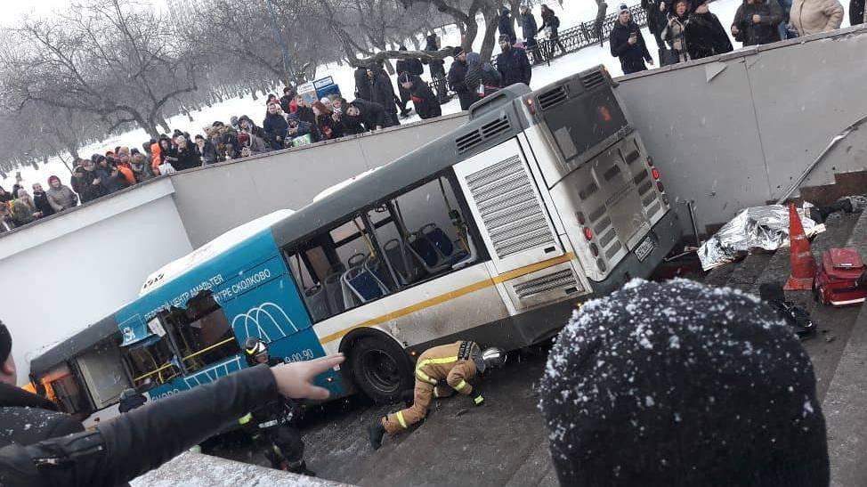 Beim Vorfall in Moskau sind mindestens vier Menschen ums Leben gekommen.