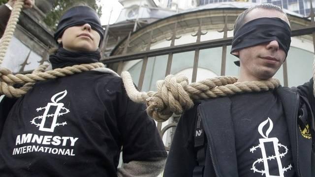 Hinrichtungen China