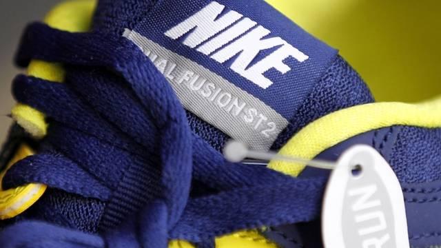 Dem Sportartikelhersteller Nike geht es nach wie vor blendend.