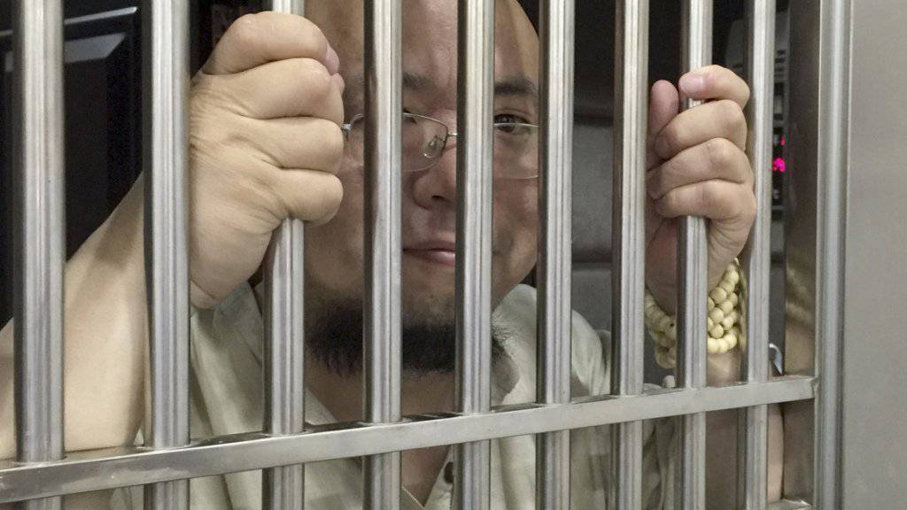 Der Internet-Aktivist Wu Gan wurde zu acht Jahren Haft verurteilt (Archiv)