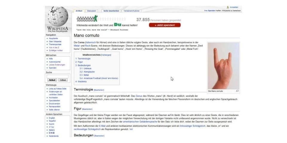 Die freie Enzyklopädie Wikipedia wird 18. (© Wikipedia Screenshot)