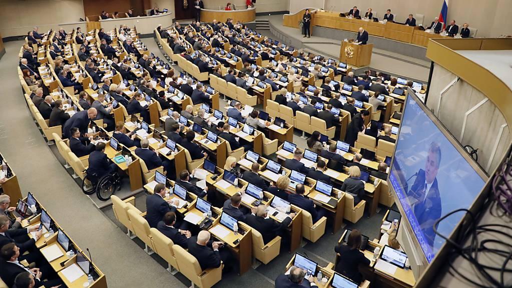 Das russische Parlament ist am Dienstag zur entscheidenden Sitzung zu der von Präsident Wladimir Putin angestossenen Verfassungsreform zusammengekommen. (Archivbild)
