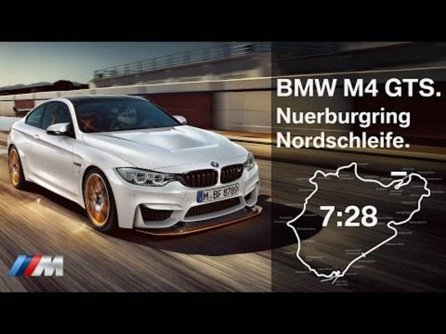 BMW M4 GTS Nuerburgring Nordschleife.