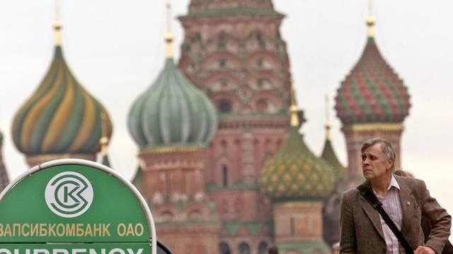 Faule Kredite rissen die Bank of Moscow in die Tiefe (Archiv)