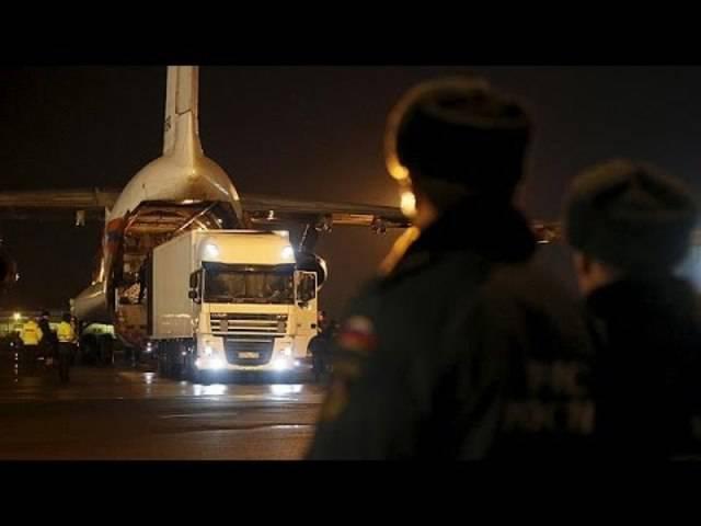 Die meisten Opfer des Flugzeugunglücks von Ägypten in Russland eingetroffen (2.11.2015)