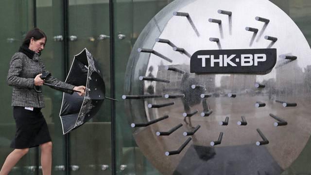 Die TNK-BP-Zentrale in Moskau (Symbolbild)