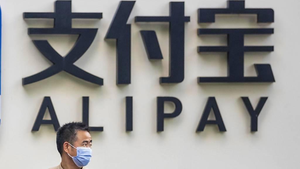 Das chinesische Fintech Ant kann den weltgrössten Börsengang auf den Weg bringen. Die chinesische Wertpapieraufsicht (CSRC) hat am Mittwoch endgültig grünes Licht für die Emission von 35 Milliarden Dollar gegeben. (Archivbild)