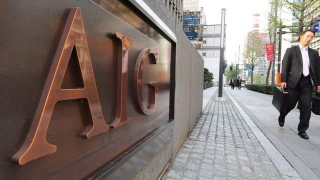 AIG-Gebäude in Tokio (Symboldbild)