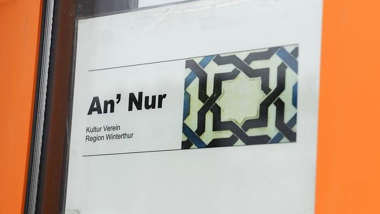 Der Kulturverein An'Nur erhält vom Zürcher Dachverband Islamischer Organisationen nach der Moschee-Razzia in Winterthur eine zweite Chance. (Archivbild)