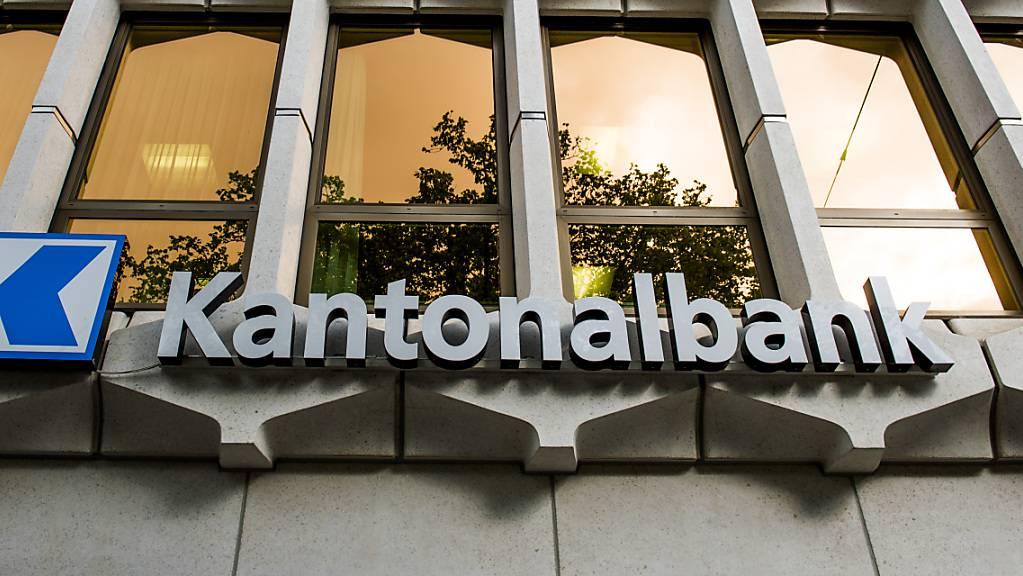 Die Luzerner Kantonalbank ist nach eigenen Angaben auf Kurs. (Archivaufnahme)