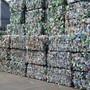 Die modernste Pet-Verwertungsanlage Europas in Bilten im Kanton Glarus. Im April 2019 wurde sie in Betrieb genommen. (Archivbild)